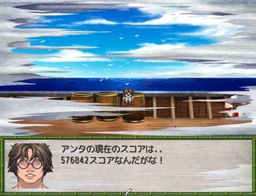 オークと遊ぼう Game Screen Shot5