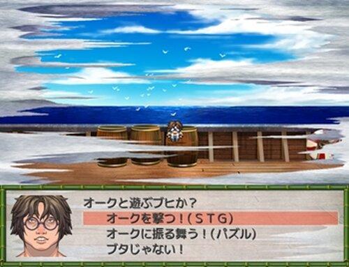 オークと遊ぼう Game Screen Shots