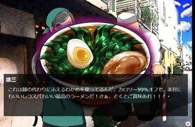 ドリ☆学~私立怒莉庵学園青春黙示録~ Game Screen Shot4