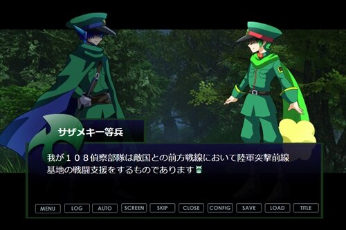 ハイガト2 Game Screen Shot1