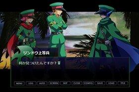 ハイガト2 Game Screen Shot2