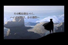 ハイガト2 Game Screen Shot3