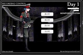 ハイガト2 Game Screen Shot4
