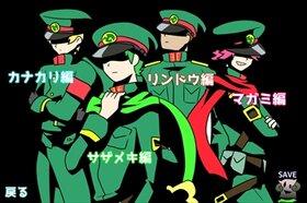 ハイガト2 Game Screen Shot5