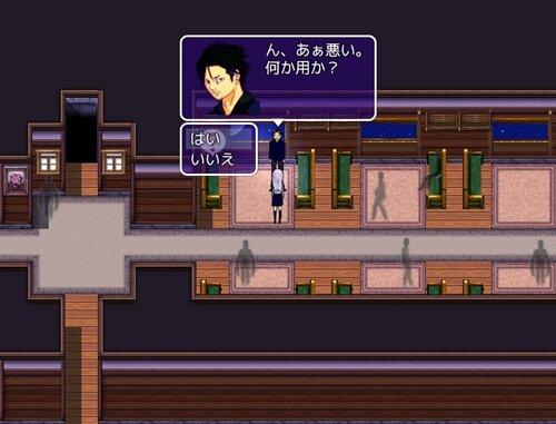ヤコウレッシャ Game Screen Shot1