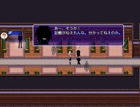 ヤコウレッシャ Game Screen Shot3