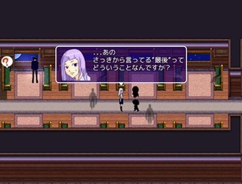 ヤコウレッシャ Game Screen Shots