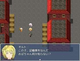 TearsMemory~また会える日まで~ Game Screen Shot3