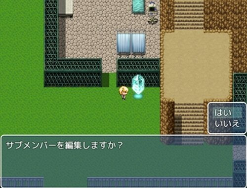 TearsMemory~また会える日まで~ Game Screen Shot4