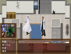 フクロウの診療所、しかばね町44番地 Game Screen Shot3