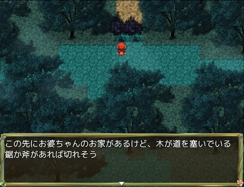 狼の森 Game Screen Shot1