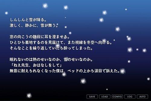トヤマと薬売り Game Screen Shot3