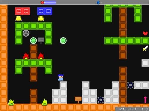 今日は勇者 Game Screen Shot1