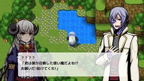 魔術師の森 Game Screen Shot2
