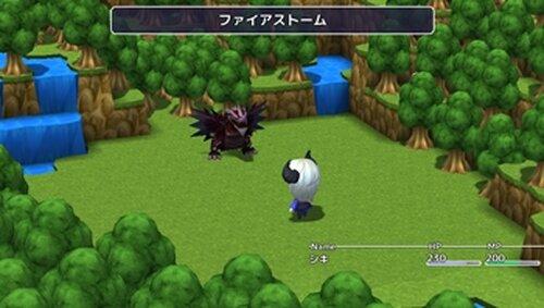 魔術師の森 Game Screen Shot4