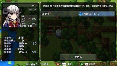 魔術師の森 Game Screen Shot5
