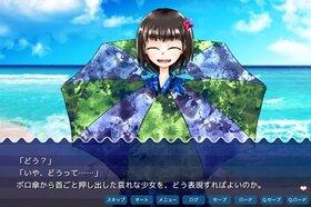 俺たちのギャルゲ Game Screen Shot3