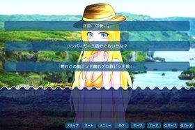 俺たちのギャルゲ Game Screen Shot5