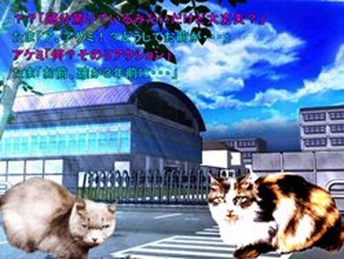 いつまでも忘れない リメイク2008 Game Screen Shots