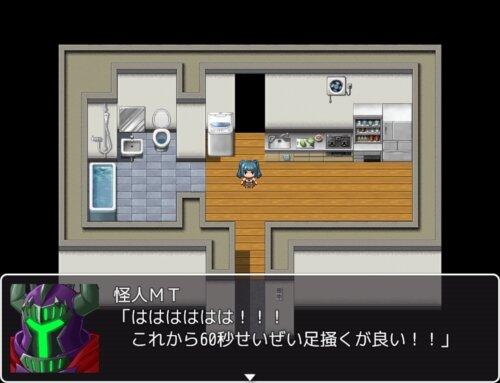 だいたい60秒で生死が決まるアドベンチャー『MT』 Game Screen Shot1
