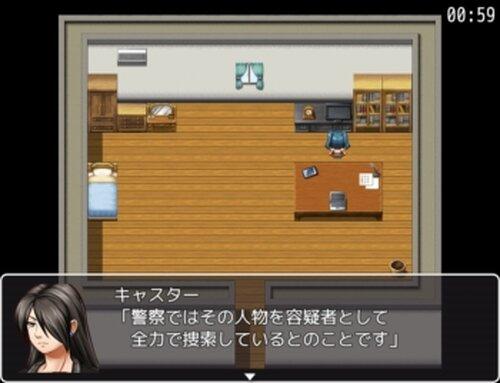 だいたい60秒で生死が決まるアドベンチャー『MT』 Game Screen Shot3