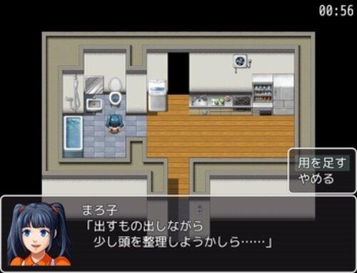 だいたい60秒で生死が決まるアドベンチャー『MT』 Game Screen Shot4