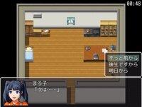 だいたい60秒で生死が決まるアドベンチャー『MT』のゲーム画面