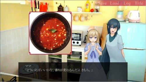 アイじょうクッキング Game Screen Shot1