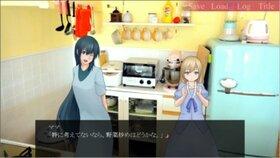 アイじょうクッキング Game Screen Shot2