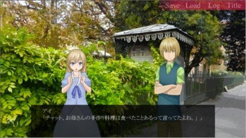 アイじょうクッキング Game Screen Shot3