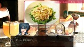 アイじょうクッキング Game Screen Shot5