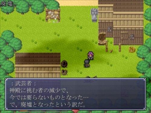 Sword Story~ETERNAL~ Game Screen Shot4