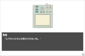 ポストライト Game Screen Shot2