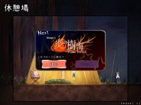 Vivid Twinkler -氷と炎の檻- Game Screen Shot4