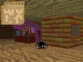 バグロックタワー Game Screen Shot2