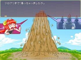 バグロックタワー Game Screen Shot4