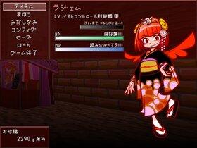 バグロックタワー Game Screen Shot5