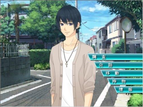 DETECTIVE(パイロット版) Game Screen Shot5