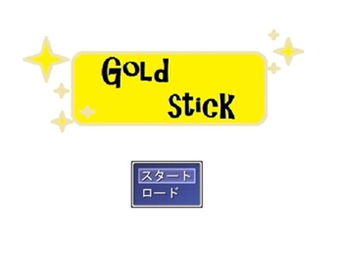 GoLd SticK Game Screen Shot2