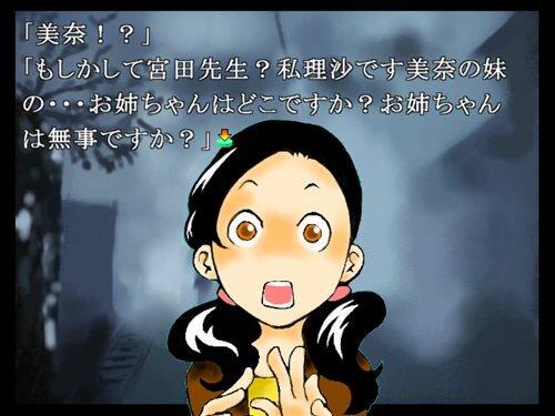 サイレンズゲート Game Screen Shot1
