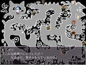 四月とたぬきの化かしあい Game Screen Shot5