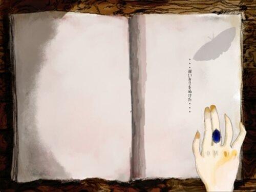 命のない唄 [奈落の庭](ブラウザ版) Game Screen Shot4