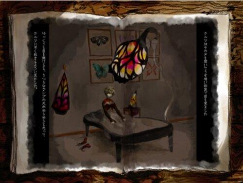 命のない唄 [奈落の庭](ブラウザ版) Game Screen Shot5