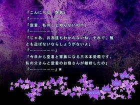 人魚草子-ningyozoushi- Game Screen Shot2