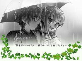 人魚草子-ningyozoushi- Game Screen Shot4