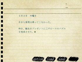 人魚草子-ningyozoushi- Game Screen Shot5
