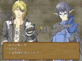 Soul Steal Game Screen Shot5
