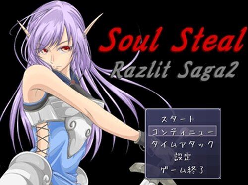 Soul Steal Game Screen Shots