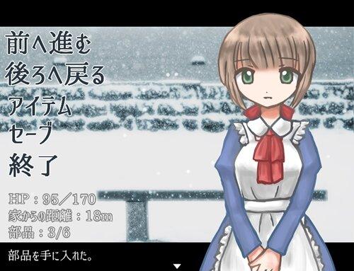 うたかたエンゲージ Game Screen Shot1