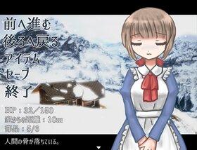 うたかたエンゲージ Game Screen Shot4